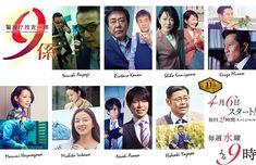 41 Best Jmovies Images In 2019 Japanese Drama Drama