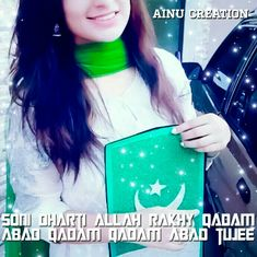 Independence Day Pictures, Pakistan Independence Day, 14 August Dpz, Pakistan Day, Girlz Dpz, Stylish Dpz, Kareena Kapoor, Editing Pictures, Indian Girls