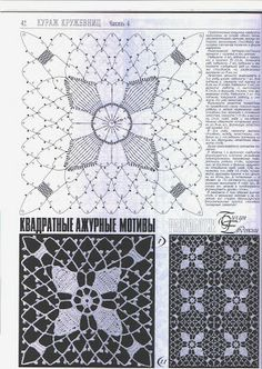 Crochê Tricô - Gráficos: Squares Rendados