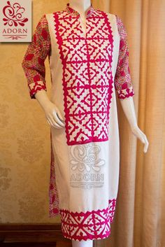 Shocking pink rilli with printed back. For orders, najia@adorn.com.pk