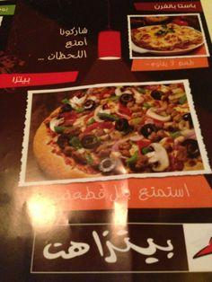 103 Best An Expat S Guide To Saudi Arabia Bahrain Uae Qatar