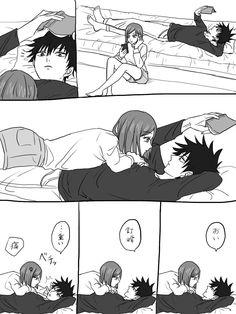 Sasunaru, Doujinshi, Boku No Hero Academia, Attack On Titan, Bleach, Anime Art, Fanart, Moon, Ship