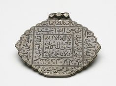 Photo of Amulet, Islamic, Iran