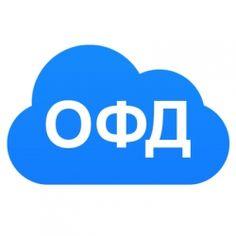 Электронная подпись для подписания договора с ОФД и регистрации ККТ на сайте ФНС