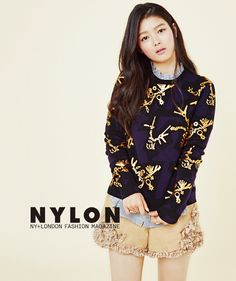 Kim Yoo Jung Winning Innocence For Nylon Korea's October 2014 Issue | Couch Kimchi