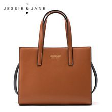 JESSIE&JANE Designer Brand Practical Mini Women Messenger Bags Leather Handbags Shoulder Bag Top-Handle Bags 1223     Tag a friend who would love this!     FREE Shipping Worldwide     Buy one here---> http://fatekey.com/jessiejane-designer-brand-practical-mini-women-messenger-bags-leather-handbags-shoulder-bag-top-handle-bags-1223/    #handbags #bags #wallet #designerbag #clutches #tote #bag