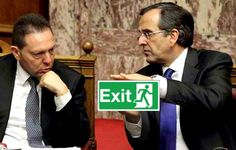 Κι όμως! Στην λίστα των υποψηφίων προς αποχώρηση υπουργών έχει μπει πλέον και ο Γιάννης Στουρνάρας.   Read more: http://rizopoulospost.com/epapse-na-einai-ametakinitos-o-stournaras/#ixzz2Q2KiEI00  Follow us: @Rizopoulos Post on Twitter | RizopoulosPost on Facebook #news, #greece, #politics, #economy