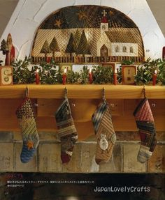 101 Patchwork Quilt Goods by Yoko Saito by JapanLovelyCrafts Yoko Saito, Patchwork Quilt Patterns, Applique Quilts, Block Patterns, House Quilts, Barn Quilts, Country Christmas, All Things Christmas, Advent