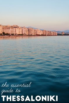 Things to see and do, places to shop and dine in Thessaloniki, as well as suggestions for nearby excursions.
