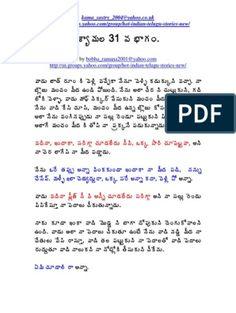 Download Novel Edensor Pdf