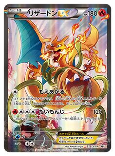 Charizard EX 276/XY-P Japanese Pokemon Card - Japanese Black Star Promo Card #charizard #pokemon #tcg #pokemoncards #pokemoncard