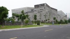 Ningbo Historic Museum - Wang Shu