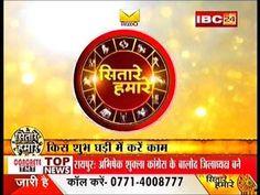 future for you astrological news rashifal singh to vrishchik  29 12 2015