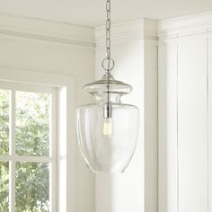 Glass jug pendant light pendant lighting pendants and glass found it at wayfair sussex pendant 11w x 17h steel and glass aloadofball Images