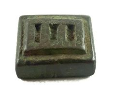 African Charms / Akan gold Weight - Rectangular Form / Trinket, unique good luck charm / Akan people old curency / African art