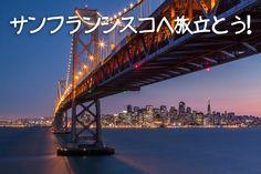 このようなエキサイティングな街に行ったことがある?今すぐこの港街への旅行を計画して下さい!