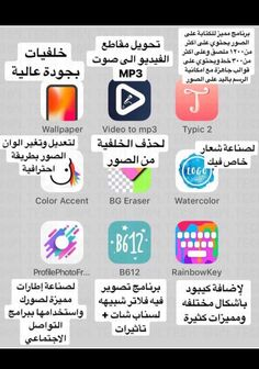 Iphone Photo Editor App, T Wallpaper, Study Apps, Pc Android, Iphone App Layout, 2 Logo, Learning Websites, Applis Photo, Editing Apps