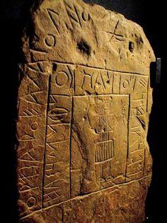 "The warrior Stela with Tartessian inscription ""Abóboda I"" from near Almdovar, Portugal, Early Iron Age (750-400 BC)"
