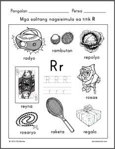 Titik R - pagbasa - Welcome Haar Design Line Tracing Worksheets, 1st Grade Reading Worksheets, Free Kindergarten Worksheets, Free Printable Worksheets, Alphabet Worksheets, Printables, Grade 1 Lesson Plan, Kindergarten Report Cards, Filipino Words