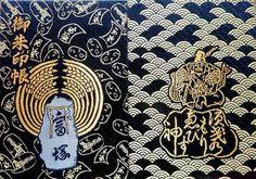 東京都中央区日本橋堀留町鎮座の椙森神社椙森神社のオリジナル御朱印帳。写真の黒の他に黄色があります。