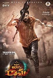 Ram Charan's Vinaya Vidheya Rama First Look Poster helmed by Boyapati Srinu. The title and first look of Ram Charan was unveiled Hindi Movies Online Free, Latest Hindi Movies, Download Free Movies Online, Hindi Movie Film, Movies To Watch Hindi, Movies To Watch Free, Movies Free, Hindi Bollywood Movies, Telugu Movies Download