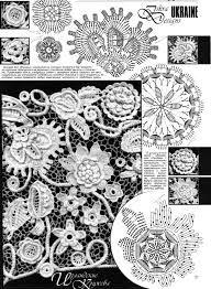 Resultado de imagen para crochet irlandes