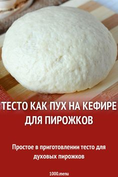 Hamburger, Bread, Food And Drink, Cooking, Healthy Recipes, Recipies, Menu, Handmade, Pie