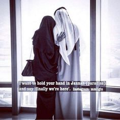 Halal Love ♡ ❤ ♡ Muslim Couple ♡ ❤ ♡ Marriage In Islam ♡ ❤ ♡ . . Follow me here MrZeshan Sadiq