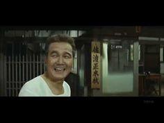 Feisty Edo Girl Nakanori san 1961 ENGLISH SUBTITLES   TV rip from TOEI c... Drama, English, San, Music, Youtube, Fictional Characters, Musica, Musik, Dramas