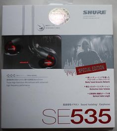 SHURE SE535 SOUND ISOLATING EARPHONES SPECIAL EDITION - RED COLOR Red Color, Color Schemes, Style, R Color Palette, Swag, Colour Schemes, Outfits