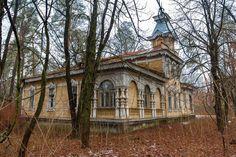 Пуща Водица Киев.
