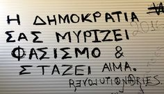 Greek Quotes, Sadness, Revolution, Truths, Facts