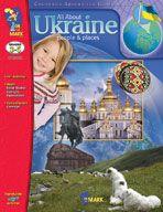 All About Ukraine. Download it at Examville.com - The Education Marketplace. #scholastic #kidsbooks @Karen Echols #teachers #teaching #elementaryschools #teachercreated #ebooks #books #education #classrooms #commoncore #examville