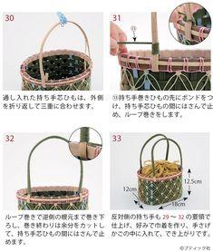浴衣におすすめ!夏らしいクラフトバンドで作る巾着つき かごバッグの作り方(バッグ) | ぬくもり Basket Weaving, Knit Crochet, Knitting, Eco Craft, How To Make, Handmade, Crafts, Plait, Tote Bags