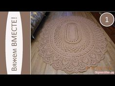 This beautiful rug is made of 4,5 mm polyester cord. Such a cord does not stretch like a normal crocheted cord, while remaining flexible and comfortable for crochet carpets.The polyester cord retains the shape very well and will continue to do sofor years.