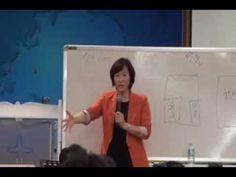 1 재정강의 초청강사 (김미진 간사) 광주성은교회 2013.08.04