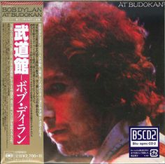 At Budokan - Ltd. Edn. (LP-Papersleeve) 4547366216066