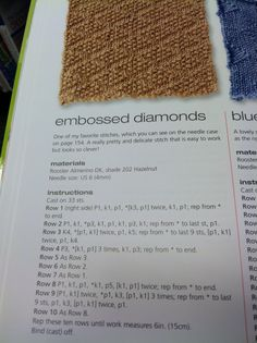 Embossed Diamond knit pattern