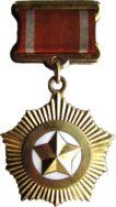 North Korean Army Hero of The Republic Medal