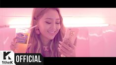 [MV] Hyolyn(효린) _ One Step (Feat. Jay Park(박재범))