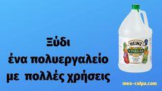 Heinz Vinegar, Distilled White Vinegar, Spray Bottle, Cleaning Supplies, Youtube, Drinks, Videos, Clever Tips, Hacks