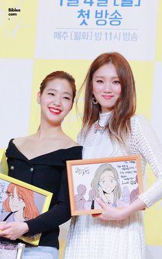Weightlifting Fairy Kim Bok Joo Fanart, Lee Sung Kyung Fashion, Kim Go Eun, Kdrama, Fan Art, T Shirts For Women, Celebs, Cheese, Pictures