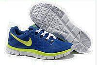 Kengät Nike Free Trainer Miehet ID 0017