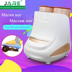 Jare Foot massage machine automatic airbag kneading legs massage device with heating therapy free shipping