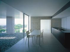 Kubota Architect Atelier OR-House
