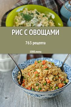 Rice with vegetables – 962 recipes for cooking step by step – Womanly life Roasted Vegetable Recipes, Vegetable Rice, Roasted Vegetables, Vegan Recipes, Cooking Recipes, Cooking Time, Easy Recipes, Yummy Food, Tasty