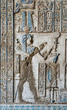 Egypt: A relief in the Hathor