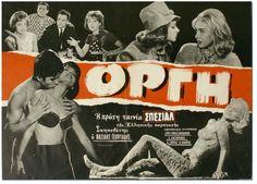Pericles in Wonderland: The best vintage Greek Movie Posters Kai, Music Tv, Greek, Cinema, Good Things, Retro, Movies, Movie Posters, Vintage