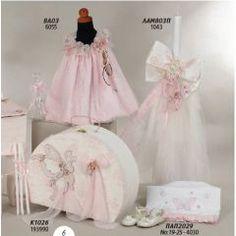 ΠΕΤΑΛΟΥΔΑ - Θέμα Βάπτισης | 123-mpomponieres.gr Girls Dresses, Flower Girl Dresses, Christening, Tulle, Wedding Dresses, Flowers, Vintage, Fashion, Dresses Of Girls
