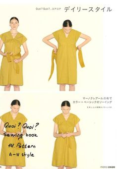 Quoi Quoi DAILY Style Sewing BOOK - Japanese Craft Pattern Book by pomadour24 on Etsy https://www.etsy.com/listing/153048908/quoi-quoi-daily-style-sewing-book